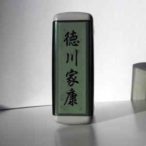 ST600-170